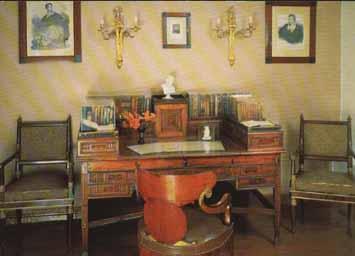 Сочинение - описание кабинета Лермонтова