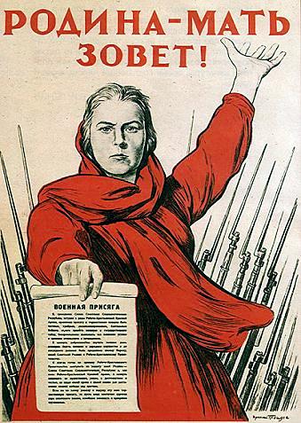Они сражались за Родину! (о патриотизме русского народа)