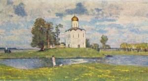 - Сравнение картин С. Герасимова «Церковь Покрова на Нерли» и С. Баулина «Храм Покрова на Нерли»